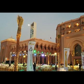 Emirates Palace - 11-12-2016